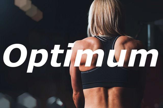 オプチマム(Optimum Nutrition)の特徴と評判
