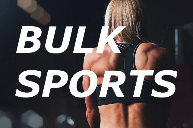 バルクスポーツの特徴や評判